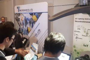 IoT industrial EXPO 2019