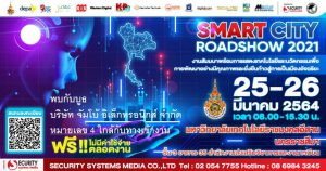 SMART CITY ROADSHOW 2021