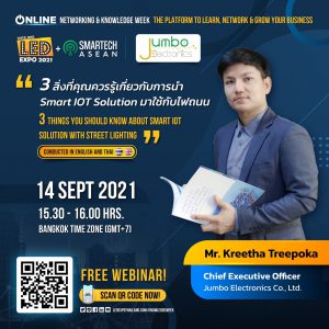 LED Expo Thailand SMARTECH ASEAN Online Networking & Knowledge Week 2021 14-17 SEP 2021